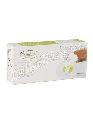 Чай Ronnefeldt Verveine / Лимонная вербена в саше на чашку (Leaf Cup)
