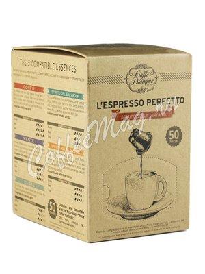 Кофе Diemme в капсулах Spirito Tanzania 50 капсул