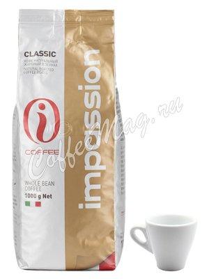 Кофе Impassion в зернах Classic 1 кг
