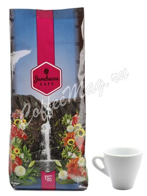 Кофе Cafe Jarabacoa молотый 336 гр