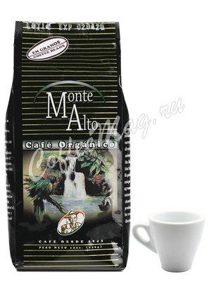Кофе Monte Alto Organico  в зернах 336 гр