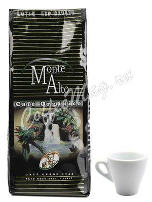 Кофе Monte Alto Organico молотый 336 гр