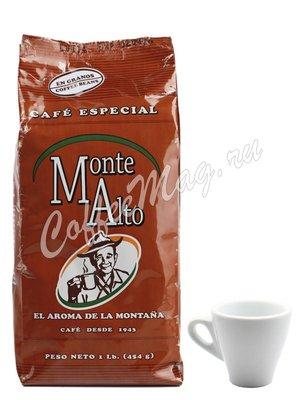 Кофе Monte Alto Especial в зернах 454 гр