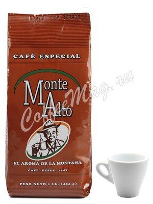 Кофе Monte Alto Especial молотый 454 гр