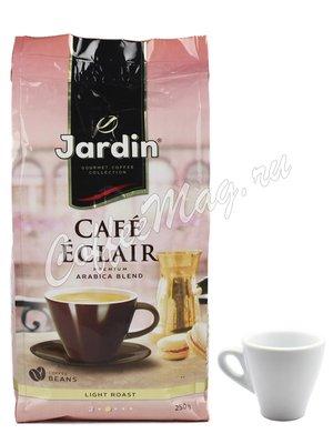 Кофе Jardin в зернах Eclair 250 г
