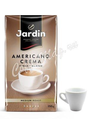 Кофе Jardin молотый Americano Crema 250 г