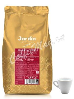 Кофе Jardin в зернах Bourbon Torino/Бурбон Торино 1 кг