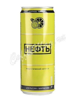 Энергетический напиток NEFT Апельсин-Маракуйя 0,33 л
