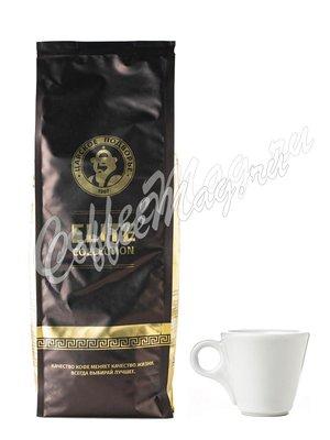 Кофе Царское Подворье в зернах Крем-Карамель 1 кг