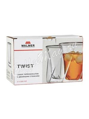 Набор термобокалов Walmer Twist 300 мл (W37000706)
