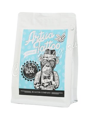 Кофе Artua Tattoo Coffeelab Папуа Гвинея в зернах 250 г