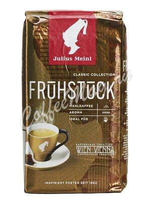 Кофе Julius Meinl молотый Венский Завтрак 500 гр
