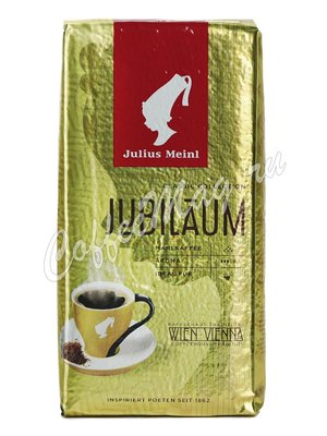 Кофе Julius Meinl молотый Юбилейный 500 г