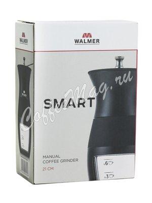 Кофемолка ручная Walmer Smart 21 см (W37000605)