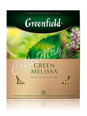 Чай Greenfield Green Melissa зеленый в пакетиках 100 шт.