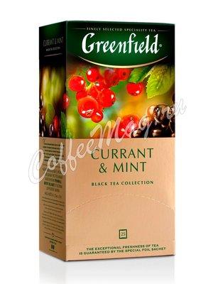 Чай Greenfield Currant Mint черный в пакетиках 25 шт.