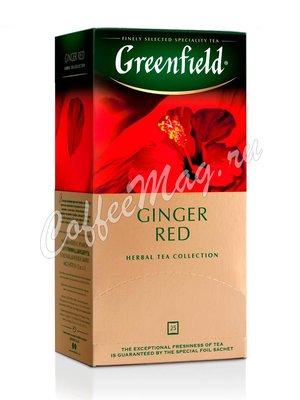 Чай Greenfield Ginger Red травяной в пакетиках 25 шт.