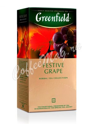 Чай Greenfield Festive Grape травяной в пакетиках 25 шт.