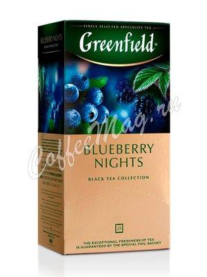 Чай Greenfield Blueberry Nights черный в пакетиках 25 шт.