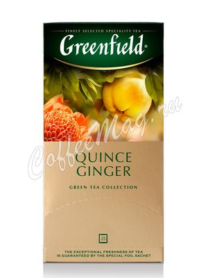 Чай Greenfield Quince Ginger зеленый в пакетиках 25 шт.