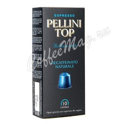 Кофе Pellini TOP DECAF в капсулах (10 шт по 5 г)