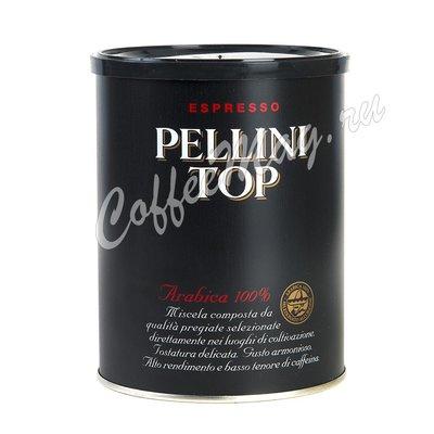 Кофе Pellini Top 100% Arabica молотый 250 г