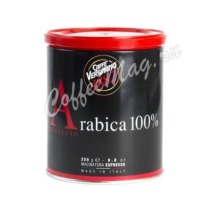 Кофе Vergnano Miscela 1882 Espresso TIN молотый 250 г  ж/б