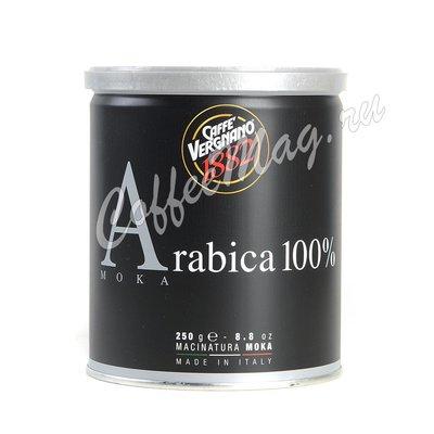 Кофе Vergnano Miscela арабика Мокка TIN молотый 250 г  ж/б