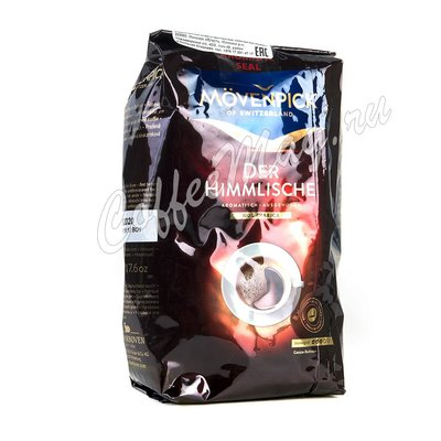 Кофе Movenpick Of Switzerland Der Himmlische  в зернах 500 г