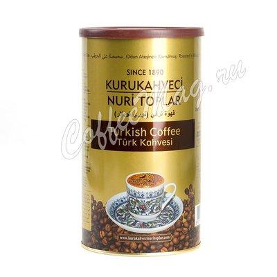 Кофе Kurukahveci Nuri Toplar молотый 250 г