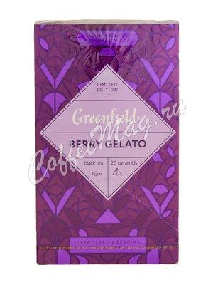 Чай Greenfield Berry Gelato (Берри Джелато) черный, в пирамидках, 20 шт- 2,2 г