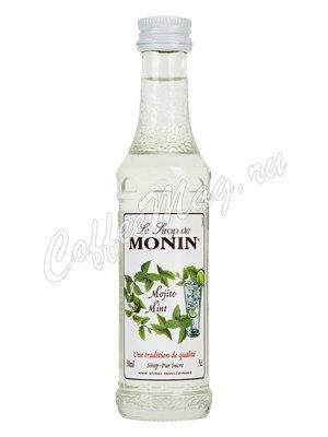 Сироп Monin Мохито 50 мл