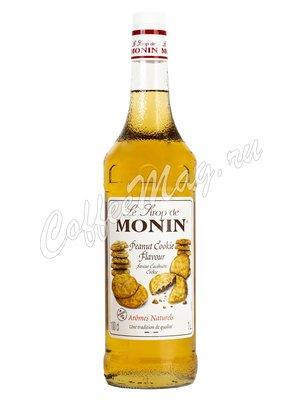 Сироп Monin Арахисовое печенье 1 л