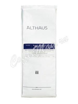 Чай Althaus листовой Black Currant черный 250 г