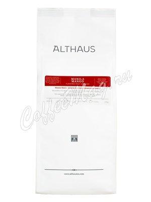 Чай Althaus листовой  Manila Mango фруктовый 250 г