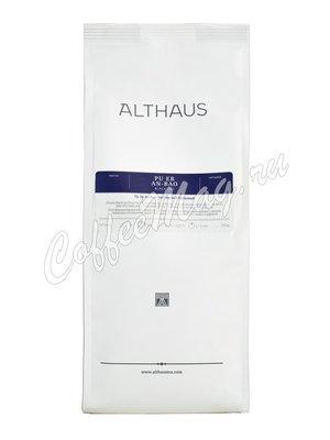 Чай Althaus листовой Pu Er An-Bao пуэр 250 г