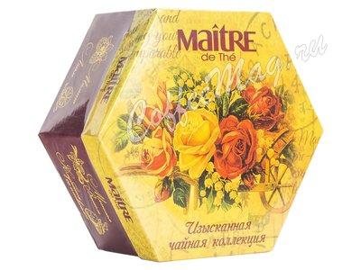 Maitre Подарочный набор чая