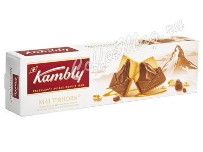 Kambly Matterhorn Печенье с шоколадно-сливочной начинкой и нугой в шоколаде 100 г