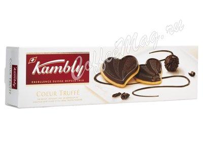 Kambly Coeur truffe Печенье с трюфельной начинкой и горьким шоколадом 100 г