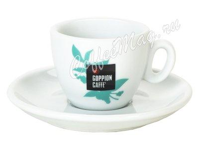 Чашка Goppion эспрессо Лимитед Эдишн