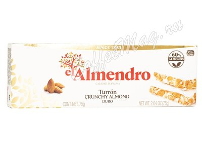 El Almendro  Хрустящий миндальный туррон 75 г