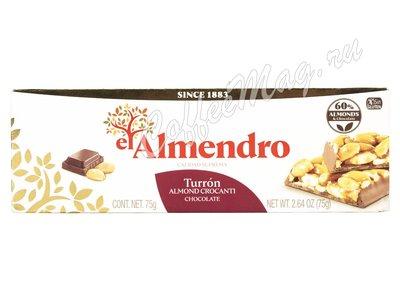 El Almendro. Хрустящий миндальный туррон с шоколадом 75 г