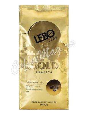 Кофе Lebo в зернах Gold 1 кг