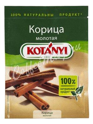 Корица Kotanyi молотая в пакете 25 г