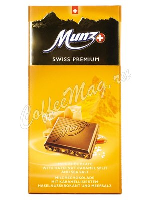 Munz Молочный шоколад с карамелью фундуком и солью 100 г