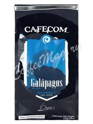 Кофе Cafecom в зернах Галапагос 340 г  в.у.