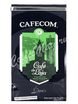 Кофе Cafecom в зернах Лоха Премиум Без кофеина 340   в.у.
