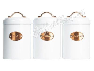 Набор банок для хранения Zeidan, 3 предмета по 1200 мл (Z-1111)