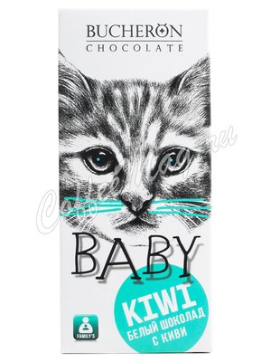 Шоколад Bucheron Baby белый с киви 50 г