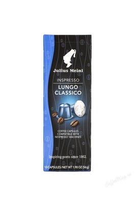 Кофе Julius Meinl в капсулах Nespresso Lungo Classico